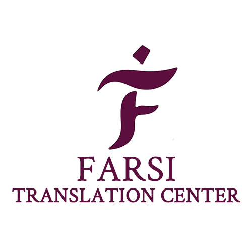 Farsitranslationcenter